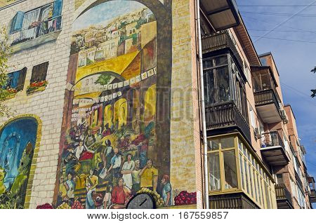 MOSCOW RUSSIA - OCTOBER 2 2016: Paintings on the wall of a house. 9 Bolshoi Kharitonevsky lane Moscow Russia.