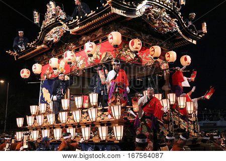 Chichibu Festival