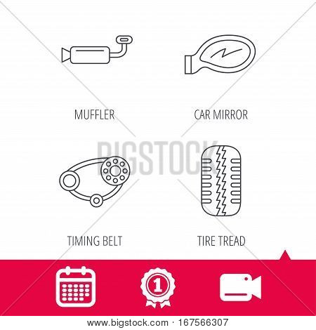 Achievement and video cam signs. Tire tread, car mirror and timing belt icons. Muffler linear sign. Calendar icon. Vector