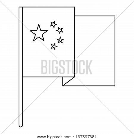 Flag of China icon. Outline illustration of flag of China vector icon for web