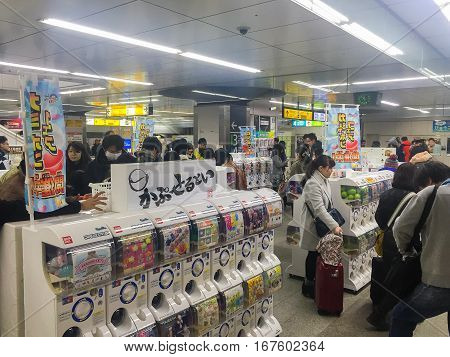 Tokyo , Japan - January 24 2016 : Capsule-toy vending machine or Gashapon in Japanese language.