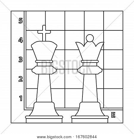 Chess icon in outline style isolated on white background. Board games symbol vector illustration. - stock vector