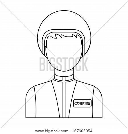Courier icon in outline style isolated on white background. Pizza and pizzeria symbol vector illustration. - stock vector