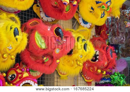 Unicorn Heads For Sale On Hang Ma Street. The Toy Used To Perform Dragon And Lion Dance In Oriental