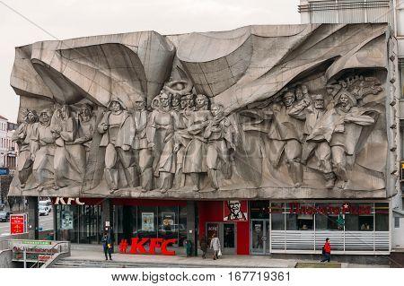 Minsk, Belarus - April 6, 2016: Bas-relief of the Soviet era on old facade building on Nemiga Street in Minsk, Belarus