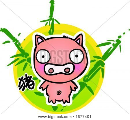 Cartoon Chinese Zodiac - Pig
