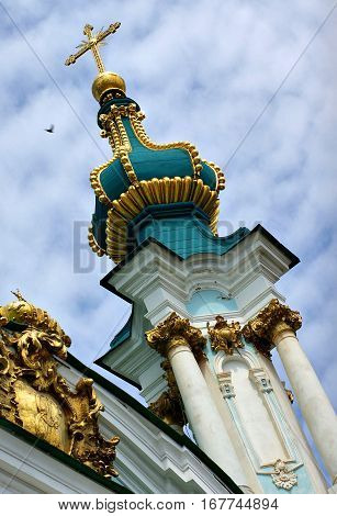St. Andrew's Church was built in Kyiv between 1747 and 1754 and designed by the imperial architect Bartolomeo Rastrelli. Kiev Ukraine.
