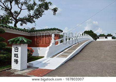 Bai Hong Bridge In Singapore Chinese Garden