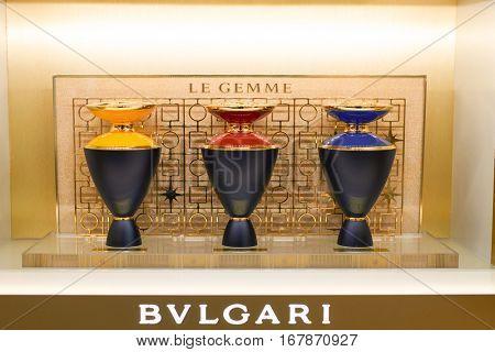 DUBAI, UAE - CIRCA NOVEMBER, 2016: Bulgari at Dubai International Airport. Bulgari is an Italian jewelry and luxury goods brand.