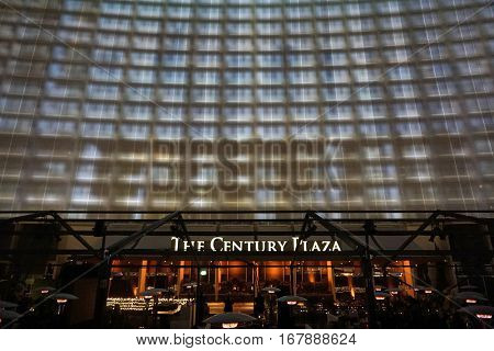 LOS ANGELES - JAN 19:  Century Plaza Hotel at the Unveiling of the Remodeled Century Plaza at Century Plaza Hotel on January 19, 2017 in Century City, CA