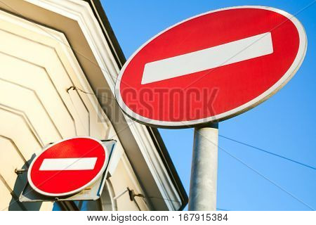 Two Round Red Signs No Entry