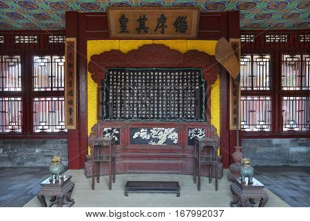 SHENYANG, CHINA - JUL. 26, 2012: Inside view of Diguang Hall in the Shenyang Imperial Palace (Mukden Palace), Shenyang, Liaoning, China. Shenyang Imperial Palace is UNESCO world heritage site.