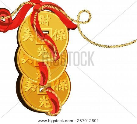 Coins Golden Chine New Year Celebration Illustrationcoins Golden Chine New Year Celebration Illustra