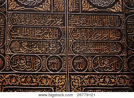 "Arabic script on the black cover of the ""black stone"""