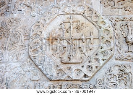 An Element Of The Decoration Of The Facade Of The Temple On The Territory Of The Marfo-maria Abode O