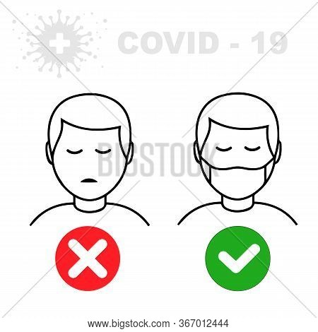 No Entry Without Face Mask Or Wear A Mask Icon. Vector Image