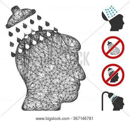 Mesh Head Shower Web Icon Vector Illustration. Model Is Created From Head Shower Flat Icon. Network