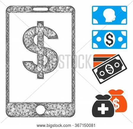 Mesh Mobile Balance Web Symbol Vector Illustration. Carcass Model Is Based On Mobile Balance Flat Ic