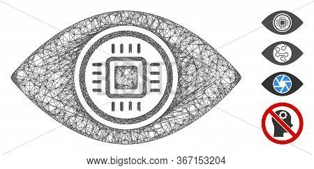 Mesh Robotics Vision Web 2d Vector Illustration. Carcass Model Is Based On Robotics Vision Flat Icon