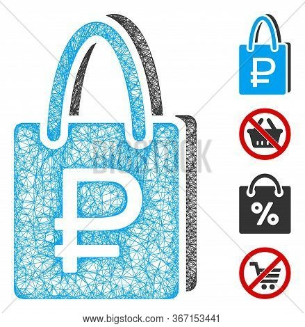Mesh Rouble Shopping Web Icon Vector Illustration. Carcass Model Is Based On Rouble Shopping Flat Ic