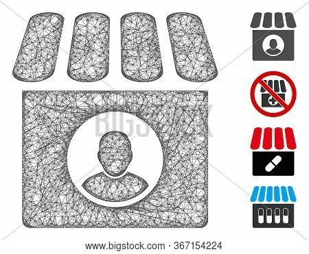 Mesh Shop Seller Web Icon Vector Illustration. Abstraction Is Created From Shop Seller Flat Icon. Me