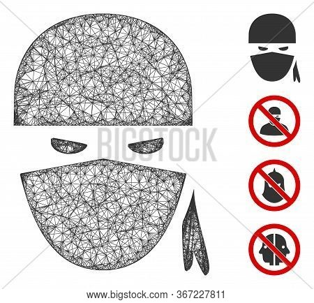 Mesh Ninja Head Web Icon Vector Illustration. Abstraction Is Based On Ninja Head Flat Icon. Network