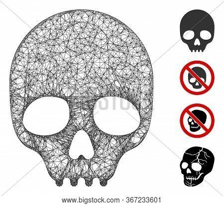 Mesh Skull Web Symbol Vector Illustration. Carcass Model Is Based On Skull Flat Icon. Network Forms
