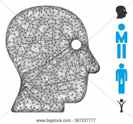 Mesh Customer Profile Web Symbol Vector Illustration. Carcass Model Is Based On Customer Profile Fla
