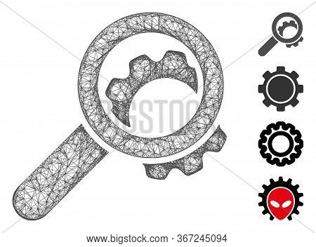 Mesh View Configuration Gear Web Icon Vector Illustration. Carcass Model Is Based On View Configurat