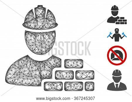 Mesh Brick Builder Web Icon Vector Illustration. Carcass Model Is Based On Brick Builder Flat Icon.