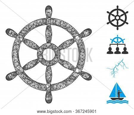 Mesh Boat Steering Wheel Web Symbol Vector Illustration. Carcass Model Is Based On Boat Steering Whe