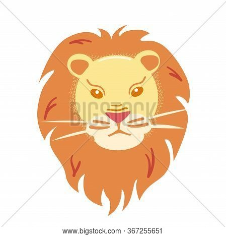 Lion Flat Head On White Background. Mane Big Cat Mask Isolated Vector Icon. Halloween Carnival Paper