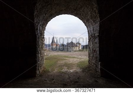 View Of The Kamyanets-podilsky Fortress From The Arch Of Stone Fortifications Around The Castle