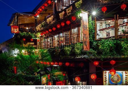 Jiufen, Taiwan - November 7, 2018: The View Of The Famous Old Teahouse Decorated With Chinese Lanter