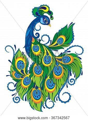 Peacock Bird. Beautiful Peacock Cartoon For Your Design