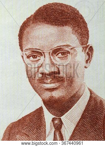 Patrice Lumumba A Portrait From Guinean Money