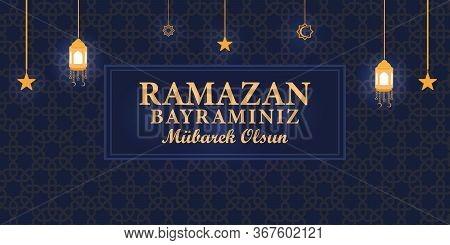 Holy Month Of Muslim Community Ramadan. Eid Al-fitr Mubarak Islamic Feast Greetings. Translation: Ha