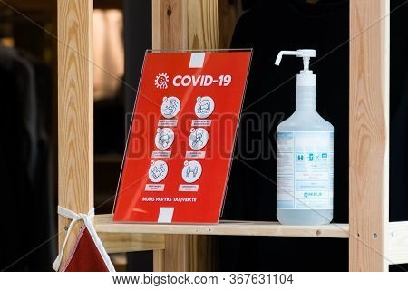 Vilnius, Lithuania - May 22 2020: Guidance Or Signage For Cleaning And Disinfection For Covid-19 Or