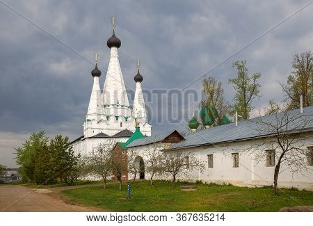 Assumption Marvellous Church Of The Alekseevsky Monastery In Uglich, Yaroslavl Region, Golden Ring O