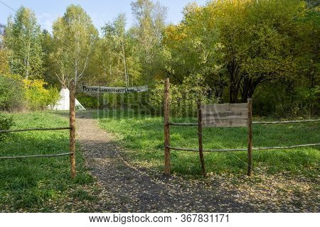 Russia, The City Of Novosibirsk, The Recreation Park Dendrarium September 23, 2014. The Yurt Is Loca