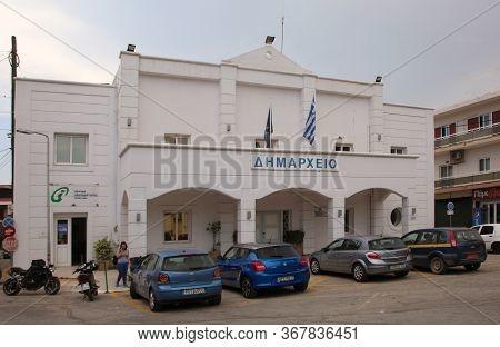 Afandou, Rhodes, Greece - May 21, 2020: Town Hall Of Afandou, Rhodes, Greece