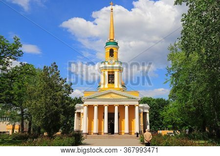 Beautiful Christian Orthodox Church With Golden Domes, Church Of The Transfiguration. Peter And Paul