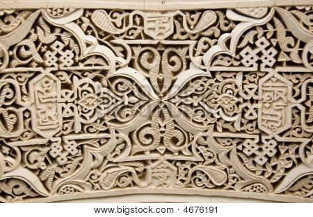 Moorish Style Stucco Background