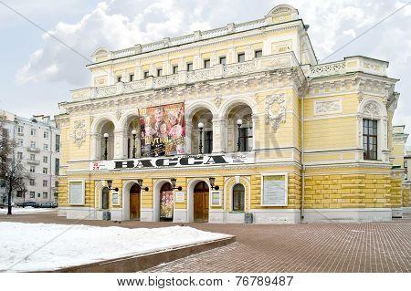 Nizhny Novgorod. State Academic Drama Theatre