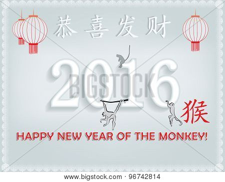 Greeting card for Chinese New Year of Monkey, 2016