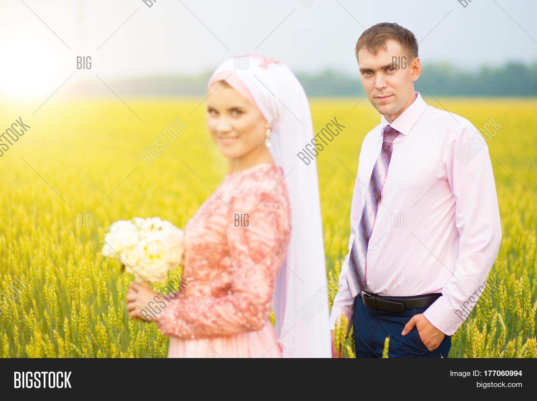 Wedding Muslim Couple Image & Photo (Free Trial) | Bigstock
