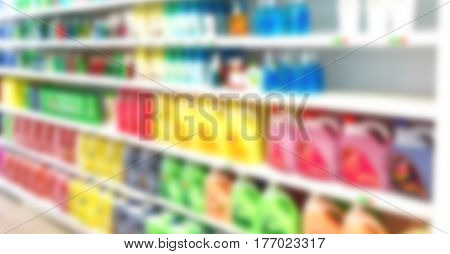 In Iran Abstract Supermarket Blur