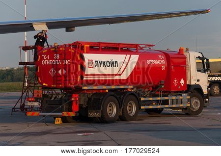 Refueling of the aircraft with fuel Rostov-on-Don Russia May 24 2016