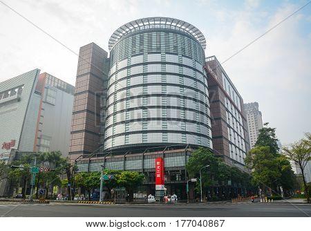 Modern Buildings In Taichung, Taiwan