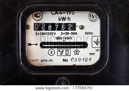 ILLUSTRATIVE EDITORIAL.Vintage electricity meter .March 17 ,2017 in Kiev, Ukraine